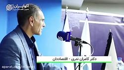 نظرات کامران ندری عضو هیات علمی دانشگاه امام صادق در خصوص مستند 4200