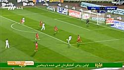 خلاصه لیگ برتر ایران: پ...