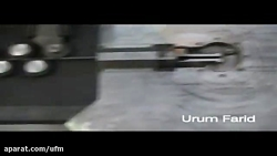 گروه ماشین سازی اروم فرید