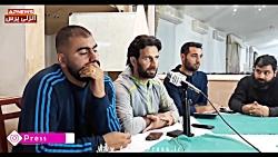 کنفرانس خبری پژمان نوری و مازیار زارع - بومی گرایی جدایی احمد کامدار