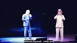 حسن ریوندی - کنسرت مشتر...