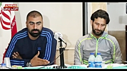 کنفرانس خبری پژمان نوری و مازیار زارع - سیاسی نیستیم