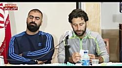کنفرانس خبری پژمان نوری و مازیار زارع - انتقال مالکیت و حق امضاء