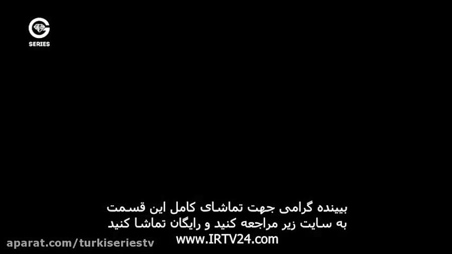 سریال ترکی گلپری قسمت 52 دوبله فارسی   golpari   دانلود سریال ترکی در تلگرام