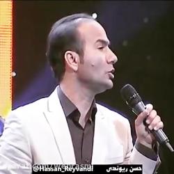 حسن ریوندی - لاو ترکوند...