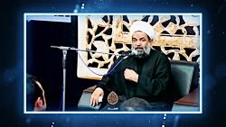 جسارت عمر بن خطاب به پیامبر اکرم (ص) - حجت الاسلام بندانی نیشابوری
