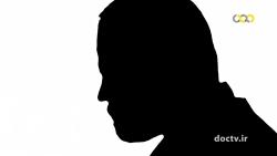 پرونده مستند - پرونده آزار و اذیت و تجاوز جنسی