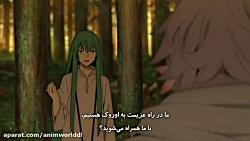 Fate/Grand Order: Zettai Majuu Sensen Babylonia | قسمت سوم