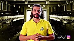 فیلم دیدن بهتر از کتاب خوندنه- فریبرز محسنی پور