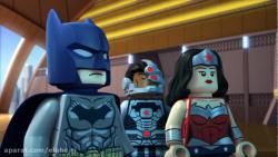 انیمیشین لگو لیگ عدالت ...