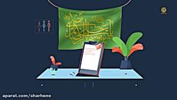 بهداشت زائر در راه پیمایی ایام شهادت امام رضا