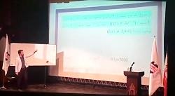 استادمهدی حاجی نژادیان(همایش بزرگ ریاضی)