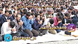 لحظاتی از نماز جمعه مهاجرین اهل سنت 1398/08/03