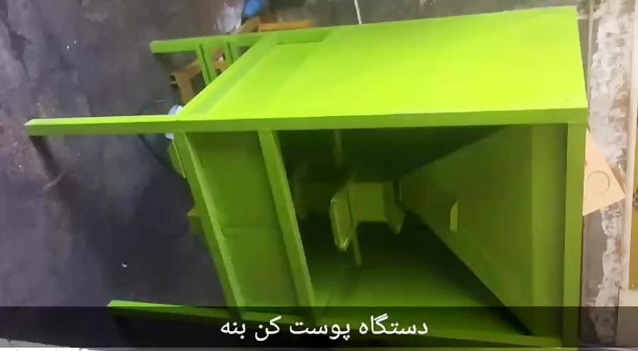 فروش دستگاه بنه شکن | ارزانترین و با کیفیت ترین پسته شکن در ایران