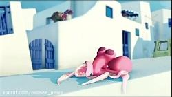 انیمیشین کوتاه و زیبا