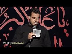 هیئت زنجیرزنان حضرت علی اکبر (ع)شهرستان دزفول خیابان عدل
