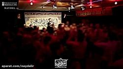 کربلایی حمید علیمی |بی خبر امدی از راه*سنگین