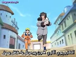 انیمه ناروتو سری اول قسمت 176 زیرنویس فارسی