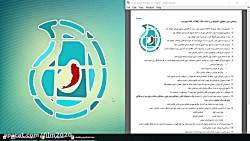 آموزش برنامه نویسی php جلسه 29