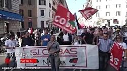 تظاهرات مهاجران در ایتالیا