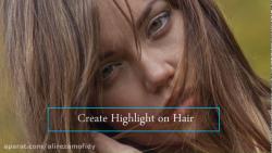 هایلایت مو در فتوشاپ (علیرضا مفیدی