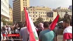 دسیسه های خارجی برای ایجاد آشوب در لبنان