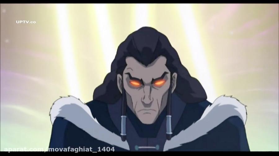 انیمیشن آواتار کورا 9 عصر تاریکی