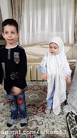 نماز خواندن بامزه پسر بچه و دختر بچه خردسال