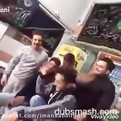 دابسمش خنده دار ایرانی