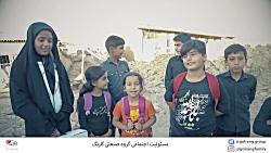 اهدای بستههای نوشتافزار به کودکان آسیبدیده از سیل استان لرستان