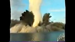 انفجار بمب اتم زیر دریا