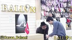 کلیپ طنز رضا بابایی _  کار زشت زن و مرد در کفش فروشی