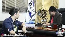 کلیپ طنز رضا بابایی _ کار زشت زن و مرد در شرکت