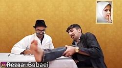 کلیپ طنز رضا بابایی _ کار زشت زن و مرد در بیمارستان