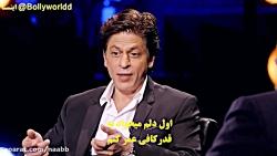 مصاحبه کینگ خان (شاهرخ خان) با دیوید لترمن با زیرنویس فارسی پارت دوم