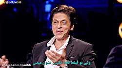 مصاحبه کینگ خان (شاهرخ خان) با دیوید لترمن با زیرنویس فارسی پارت سوم