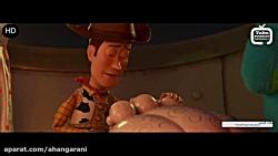 داستان اسباب بازی های 4| Toy Story | دوبله فارسی