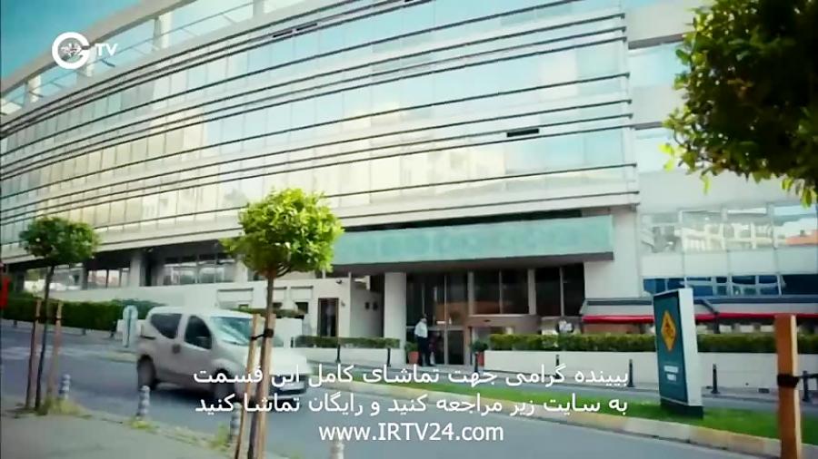 Atre Eshgh - 125   سریال عطر عشق دوبله فارسی قسمت 125