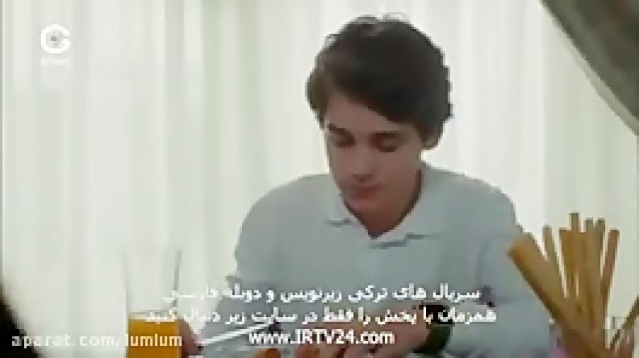 سریال ترکی سیب ممنوعه قسمت 1 دوبله فارسی