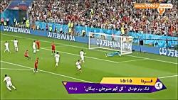 فوتبال 120/ مروری بر دروا...