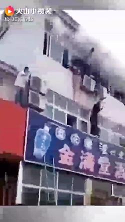 حادثه  آتش سوزی