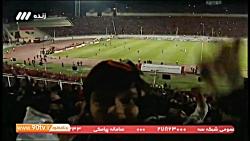 خلاصه لیگ برتر ایران: ت...
