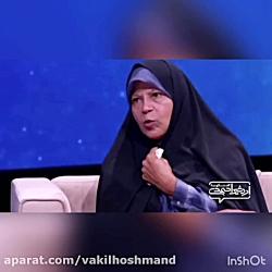 فائزه هاشمى رفسنجانى مخالف وجود آیه قرآنى در مورد تساوى دیه ى زن ومرد!!