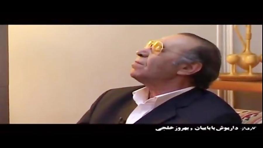 آنونس پهلوان آواز - استاد حسین خواجه امیری ( ایرج )
