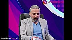 Varzeh2