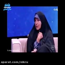 سوالی از دختر آیت الله هاشمی رفسنجانی: چند درصد پسته ایران مال شماست؟