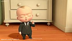 انیمیشن بچه رِئیس The Boss Baby 2018 فصل 1 قسمت 5 دوبله فارسی