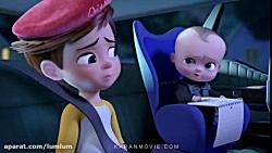 انیمیشن بچه رِئیس The Boss Baby 2018 فصل 1 قسمت 11 دوبله فارسی