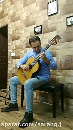 گیتار ایرانی ، آهنگساز ایرانی ، نوازنده ایرانی
