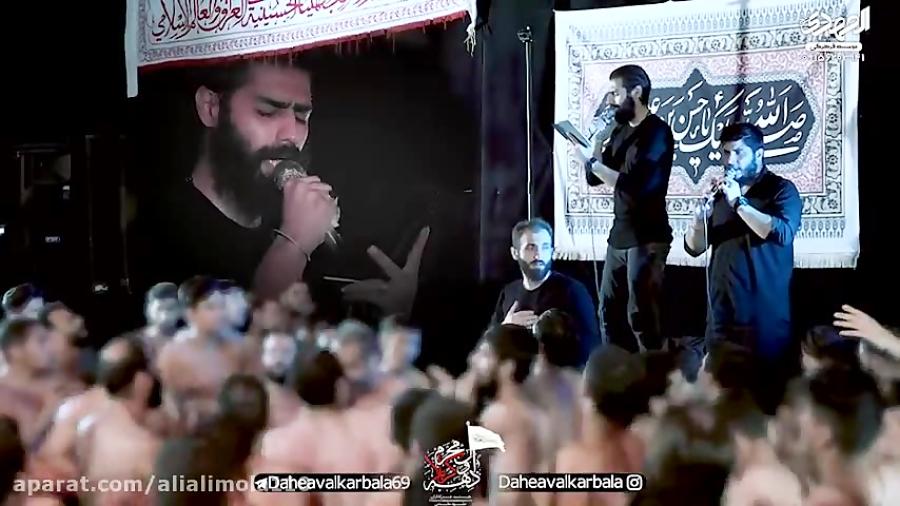 ای یل یل ها - محمود عیدانیان